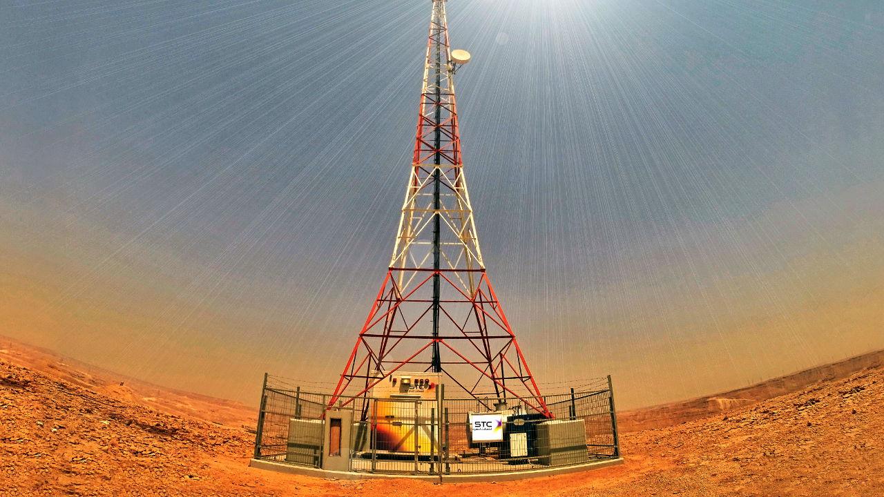 telecom stc tower